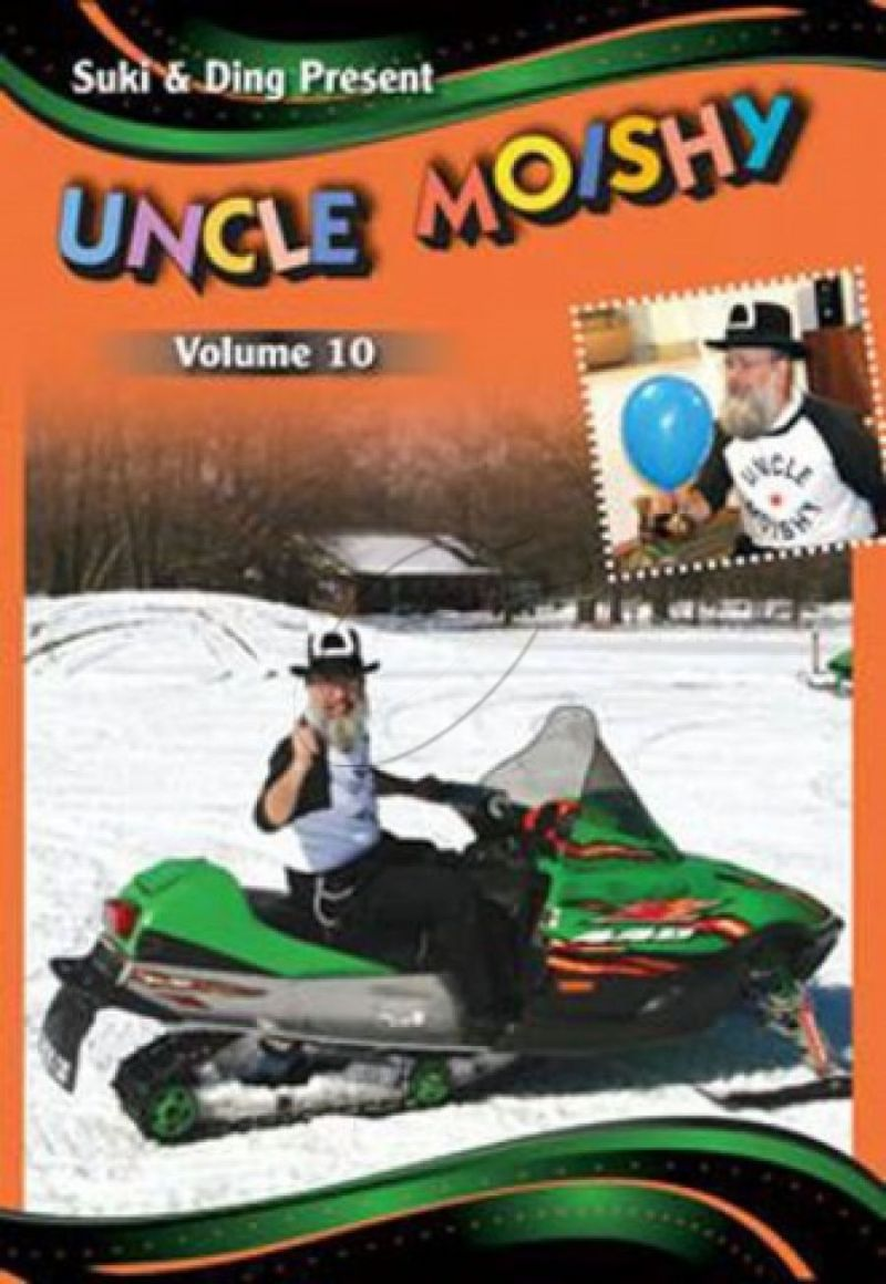 Uncle Moishy - Vol 10 DVD