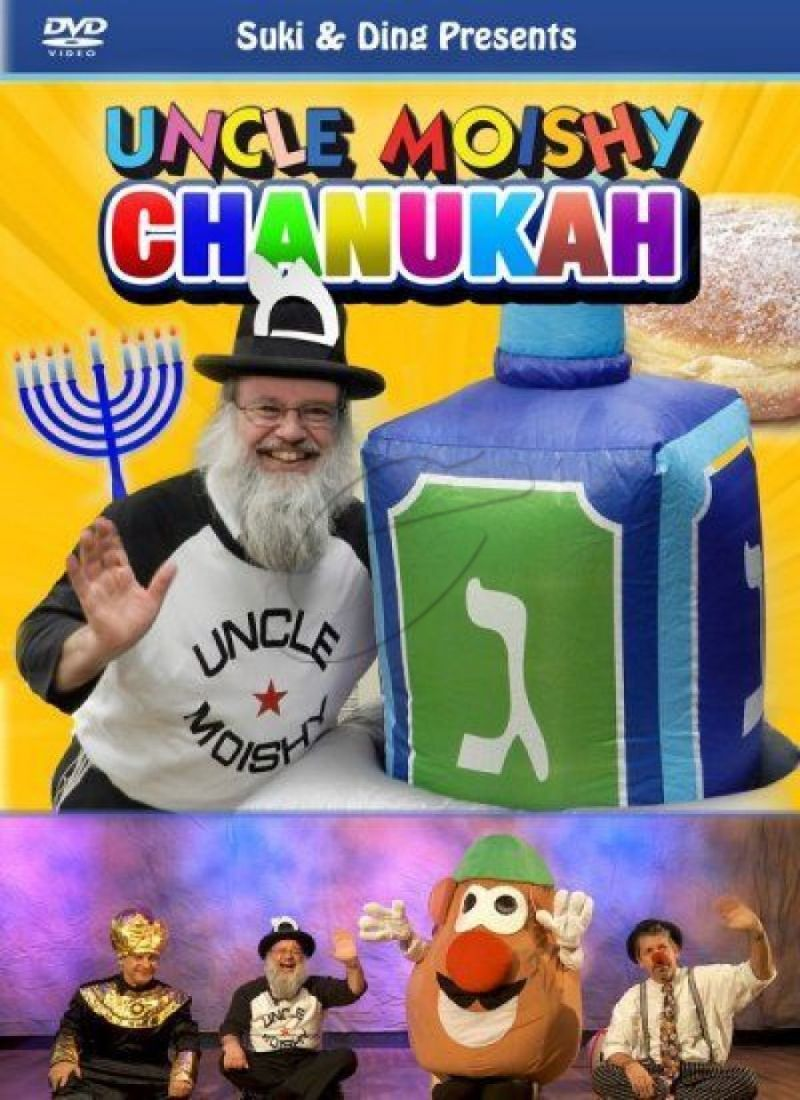 Uncle Moishy - Chanukah DVD