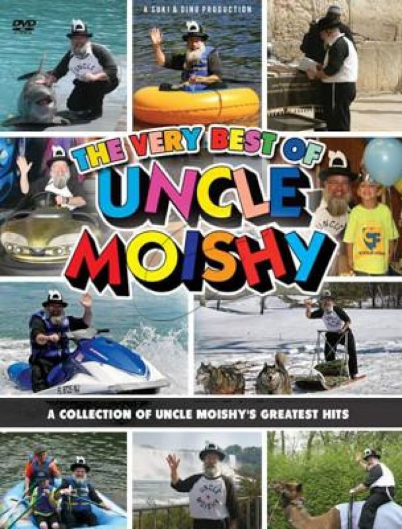 UNCLE MOISHY - THE VERY BEST OF DVD