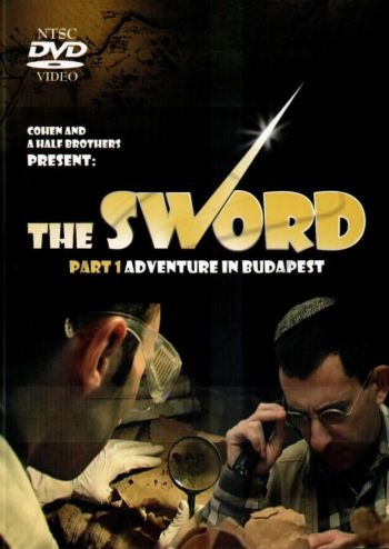 THE SWORD PART 1